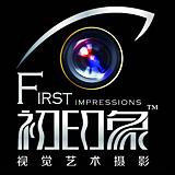 初印象摄影公司