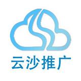 云沙电商旗舰店