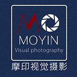 摩印视觉摄影