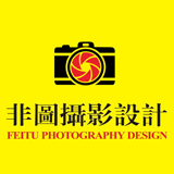非图摄影设计