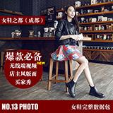 NO.13 PHOTO